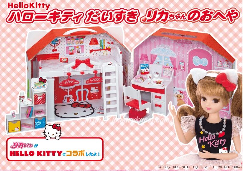KITTY LICCA house