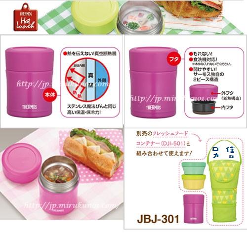 JBJ-301-1