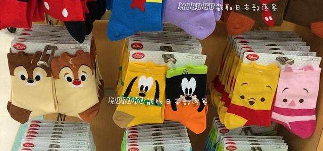 disney store迪士尼商品-2014.10月新品-2(襪子、文具、零錢證件包、長夾、吊飾、迪士尼收納包)