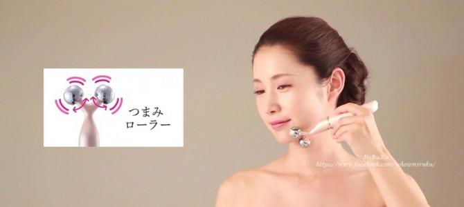 日本 ATEX-臉部滾輪瘦臉儀FACE ROLLER